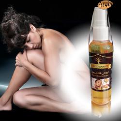 Huile d'argan cosmétique 100 ml - Imouzer