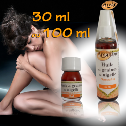 Huile de nigelle habachia 100 ml - ARGANANE